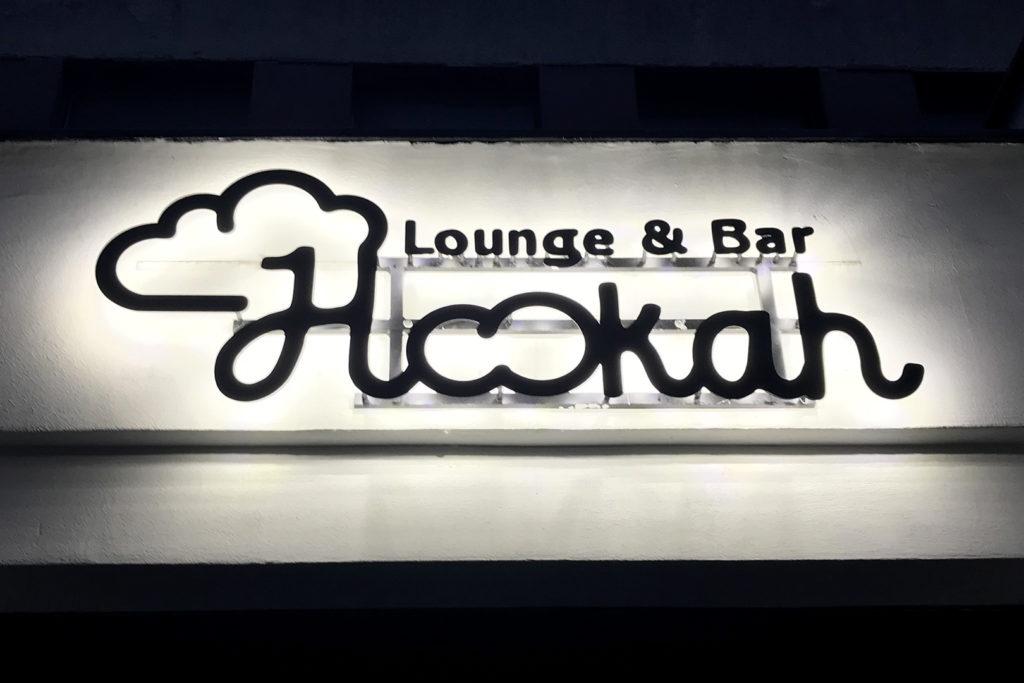 Hookak - napis metalowy podświetlany diodami LED