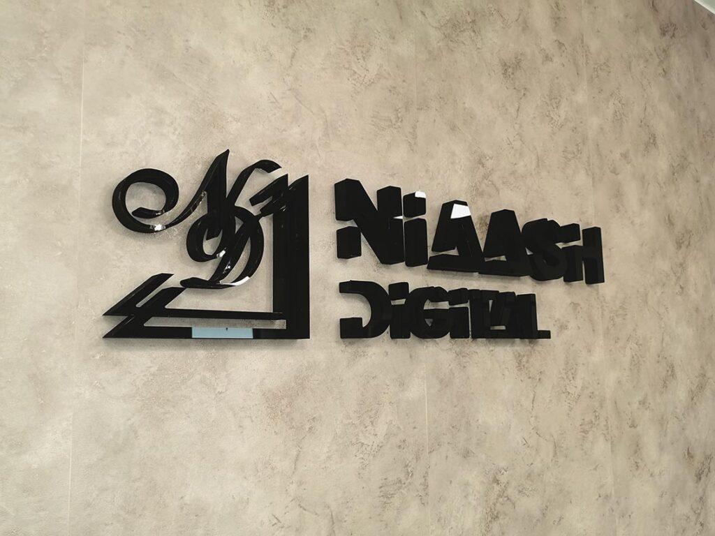 NIAASH DIGITAL - logo 3d