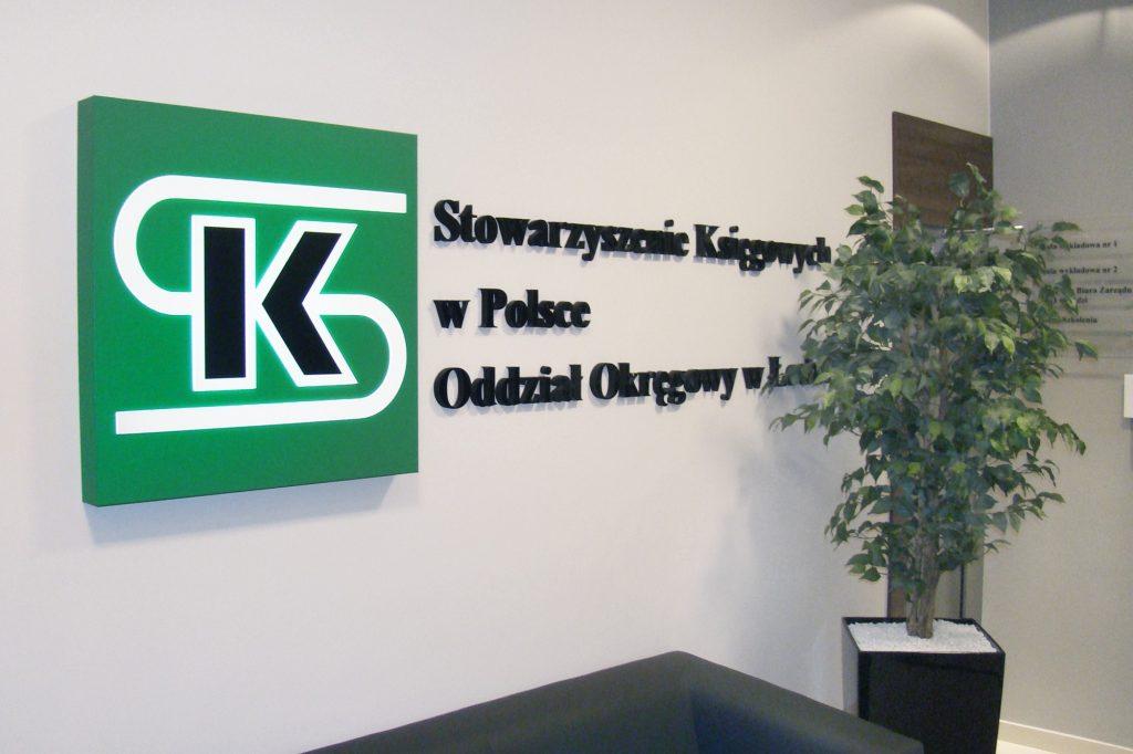 Przestrzenne logo SKwP